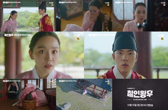 철인왕후가 신혜선 김정현의 웃음 가득한 열연을 예고했다. 두 사람은 각각 조선시대의 중전 김소용과 임금 철종 역을 맡아 연기 호흡을 펼친다. /tvN 제공