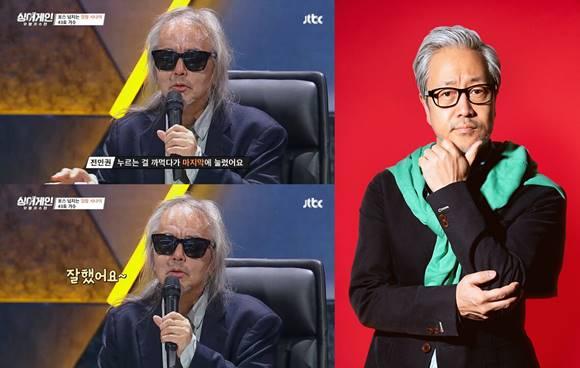 가수 전인권이 싱어게인 심사위원에서 하차하고 빈 자리는 김종진9왼쪽부터)이 채운다. /JTBC 싱어게인 캡처·JTBC 싱어게인 제공
