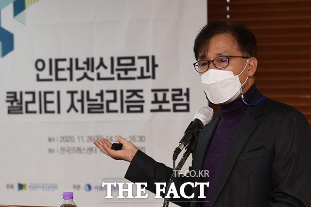 배정근 숙명여대 미디어학부 교수의 발표