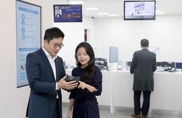신한은행이 스마트 워킹 플랫폼 앱인 몰리메이트를 새롭게 선보인다고 26일 밝혔다. /신한은행 제공