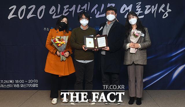 보도부문 수상의 영예를 가진더팩트 박숙현 기자와 이철영 기자, 허주열 기자, 문혜현 기자(왼쪽부터)