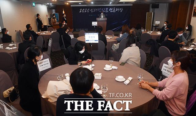 인터넷신문의 지속적인 발전을 위해 열린 2020 인터넷신문 언론대상