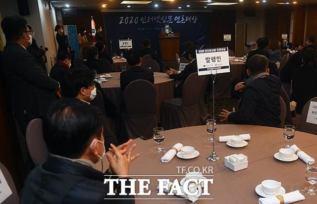 이근영 한국인터넷신문협회장의 개회사를 경청하는 내빈들.