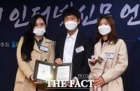 [TF포토] 일요신문i, '2020인터넷신문 언론대상' 보도 부문 수상 영예