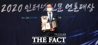 [TF포토] HelloDD, '2020인터넷신문 언론대상' 인터넷신문 부문 수상
