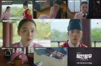 '문제적 중전' 신혜선X'두 얼굴' 김정현…'철인왕후' 코믹 시너지