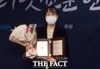 [TF포토] 시사위크, '2020인터넷신문 언론대상' 인터넷신문 부문 수상 영예