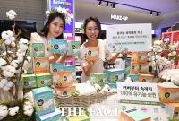[TF포토] 오드리선, 올리브영 '올영세일 생리대 대전' 참가
