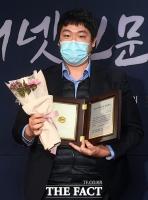 [TF포토] '2020인터넷신문 언론대상' 보도 부문 수상한 더스쿠프