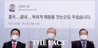 [허주열의 정진기(政診器)] '무능한 야당'이 키운 '정권의 오만'