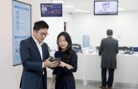 신한銀, 스마트 워킹 플랫폼 '몰리메이트' 개발…