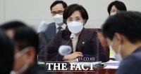 [TF사진관] 교육위원회 전체회의 출석한 유은혜 장관