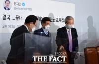 [TF사진관] 문 대통령 SNS 소환한 국민의힘… '윤석열 임명 영상 다시보기'까지