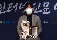 [TF포토] '2020인터넷신문 언론대상' 보도 부문 수상한 이투데이