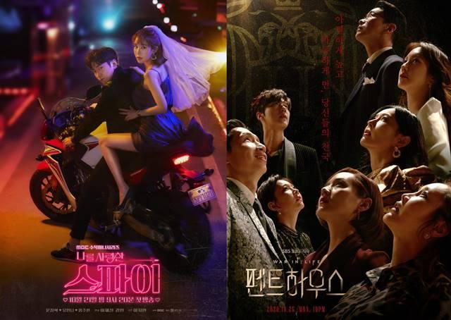 나를 사랑한 스파이 펜트하우스 등 드라마 보조 출연자가 코로나19 확진 판정을 받아 촬영이 잠시 중단됐다. /MBC, SBS 제공