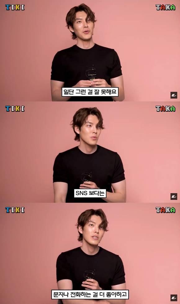 김우빈이 과거 인터뷰를 통해 SNS를 안하는 이유를 밝혔다. /에스콰이어 유튜브 캡처