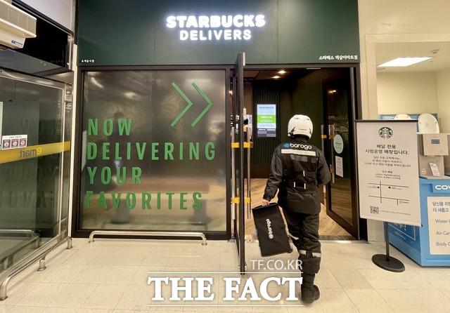 스타벅스는 역삼이마트점을 테스트 배드로 향후 배달 서비스 확대 시행을 검토하게 된다. /역삼=이민주 기자