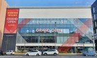 롯데하이마트, 메가스토어 5·6호점 동시 오픈