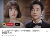 박하선, '며느라기' 100만 뷰 자축…'깡' 댄스 공약 기대↑