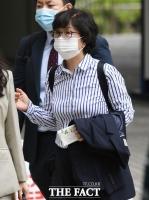 검찰, '환경부 블랙리스트 의혹' 김은경에 징역 5년 구형