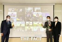 LX공간정보아카데미, 7기 채용예정자과정 '수료'