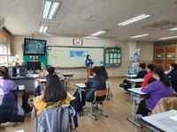삼성, 사이버 폭력 뿌리 뽑는다…10년간 300만 교육 실시