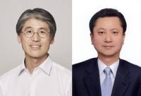 애경그룹, 정기 임원 인사…AK플라자 대표에 김재천 부사장