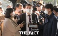 법원, '윤석열 직무배제 집행정지' 오늘 결정 안 한다