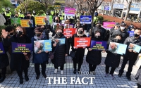 [TF포토] 전두환 구속 촉구 시위