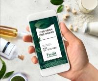 한국야쿠르트, 온라인 통합 플랫폼 '프레딧'으로 종합유통기업 도약