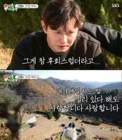 '미우새' 김민종, 모친상 후 바뀐 삶…