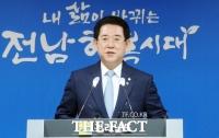 """김영록 전남지사, 전두환 전 대통령 유죄 """"역사적 진실 밝힌 판결 """""""
