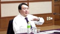 '윤석열 징계 적정성' 따진다…법무부 감찰위 긴급 소집