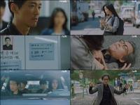 '낮과 밤' 남궁민·설현, '예고 살인' 사건 수사 시작