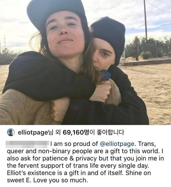 엘렌 페이지가 트랜스젠더라고 밝힌 가운데 그의 배우자인 엠마 포트너가 연인을 향해 지지하는 메시지를 올려 화제다. /엠마 포트너 SNS