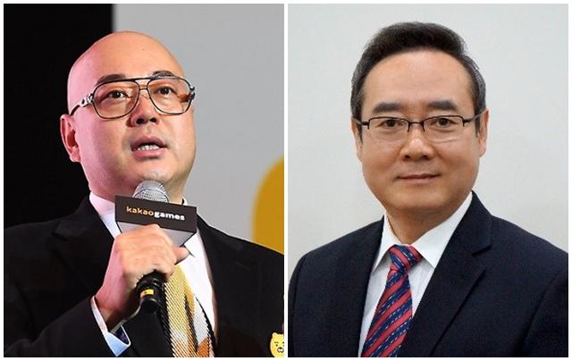남궁훈 카카오게임즈·서태건 WCG 대표 대통령 표창