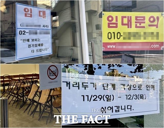 [TF현장] '하루 매출 2만 원' 동네 카페, 늘어난 사회적 거리만큼 ..