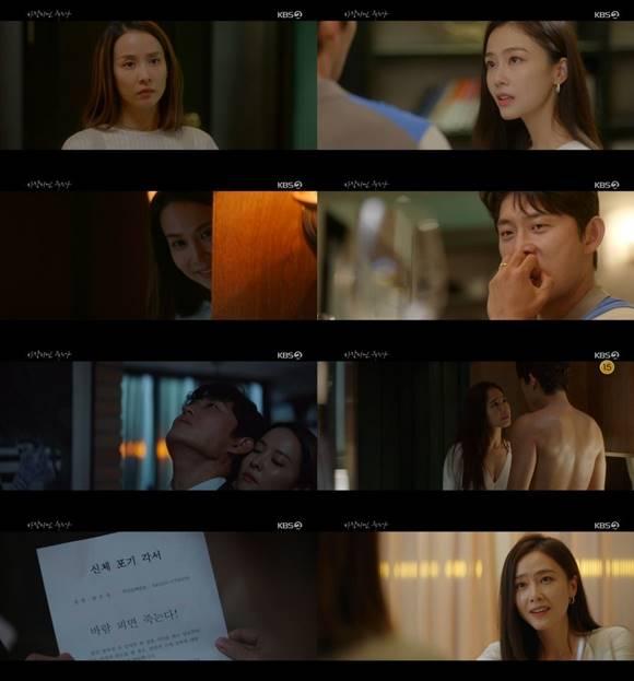 고준은 바람피면 죽는다에서 국민 남편으로 둔갑하지만 알고보면 계획성있게 바람 피는 소심한 바람둥이로 분해 조여정에게 응징을 당한다. /KBS2 바람피면 죽는다 캡처