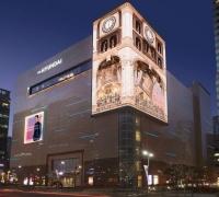 현대백화점면세점, 관광업계 코로나19 극복 기부금 전달