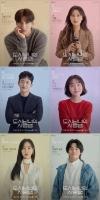 지창욱X김지원 '도시남녀의 사랑법', '찐' 케미 폭발 로맨스