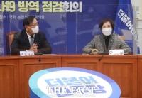[TF사진관] 방역 점검회의 참석한 유은혜 사회부총리