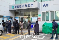 부산 누적 확진 '1천명대' 넘어서…음악실·교회·대학 등 꼬리무는 'n차 감염'