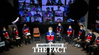 [TF사진관] 국민의힘, '청년국민의힘' 출범...축사하는 김종인
