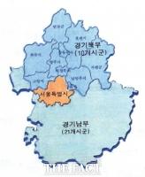 [TF기획-'싱 어게인' 경기 분도(分道) ⓛ] 경기, 분도론 제기 배경과 추진 경과