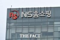 NS홈쇼핑, 수수료율 '36.2%' 업체서 가장 많이 챙겼다