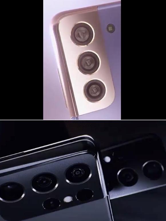 '카메라 디자인·색상 눈길 끄네' 갤럭시S21 티저 영상 유출