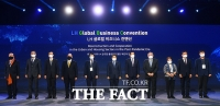 [TF사진관] LH, '포용적 동반 성장을 위한 글로벌 비즈니스 컨벤션 개최'