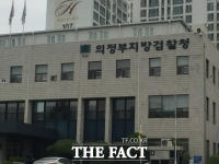 검찰, 총선 전 지역민에게 양주 제공한 김한정 국회의원에 벌금 150만원 구형