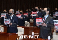 [TF사진관] '공수처법 반대 외치는 국민의힘'