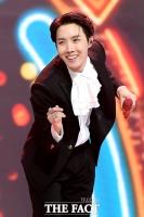 [2020 TMA] 방탄소년단 제이홉, '오늘 너무 신나요~'